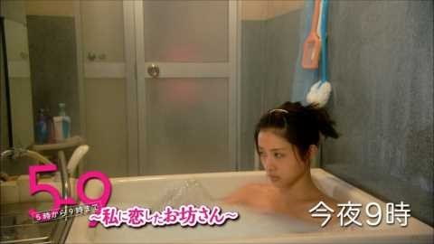 【入浴キャプ画像】芸能人の生肌が拝める温泉レポって最高でしょwww 11