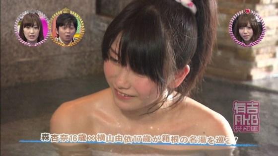 【入浴キャプ画像】芸能人の生肌が拝める温泉レポって最高でしょwww 14
