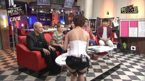 【お尻キャプ画像】テレビに映った美尻コレクション!好みのお尻はありますか?w 06