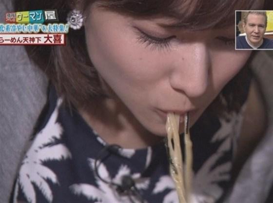 【擬似フェラ画像】俺のチ○コもこんな風に食レポしてくださいww 18