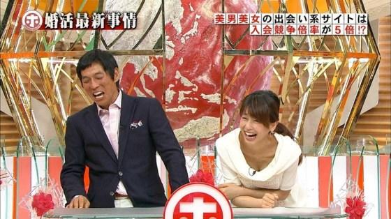 【芸能エロ画像】カトパンでお馴染みの加藤綾子がフリーになってグラビア解禁!?あのオッパイが拝める日が来るとはw 10
