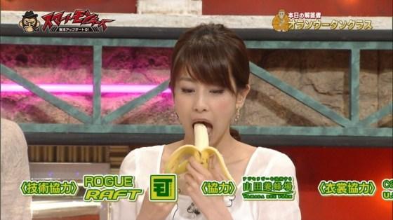【芸能エロ画像】カトパンでお馴染みの加藤綾子がフリーになってグラビア解禁!?あのオッパイが拝める日が来るとはw 13