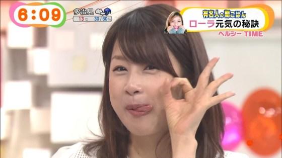 【芸能エロ画像】カトパンでお馴染みの加藤綾子がフリーになってグラビア解禁!?あのオッパイが拝める日が来るとはw 23