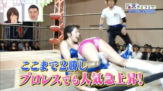 【放送事故画像】これはヤバイ!テレビで股広げすぎてアカンとこまで見えてないか!?www  13