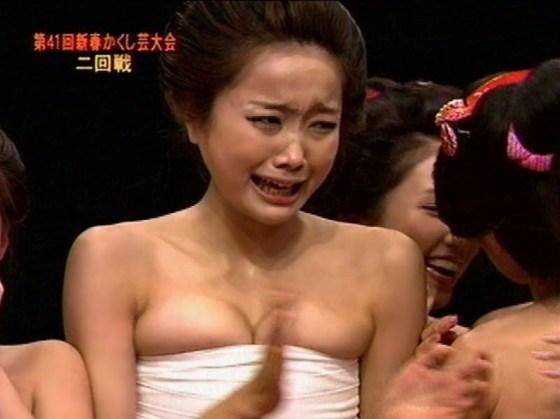 【入浴キャプ画像】橋本マナミの入浴番組で遂にマンコ映るハプニング!!(他画像あり!) 14