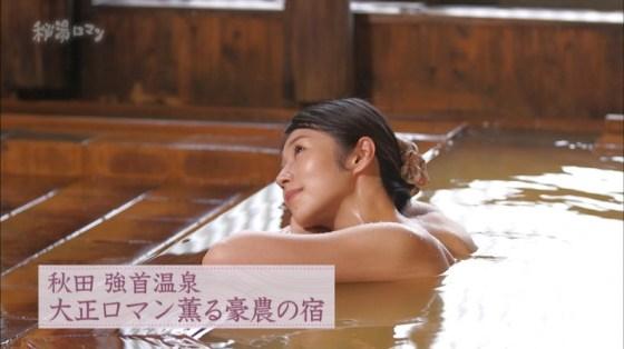 【入浴キャプ画像】橋本マナミの入浴番組で遂にマンコ映るハプニング!!(他画像あり!) 22