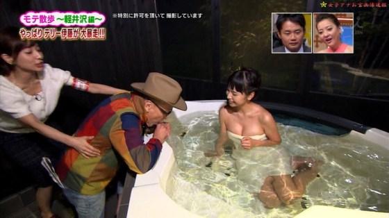 【入浴キャプ画像】もしかしたら美女の丸裸が見れるんじゃないかと大きな期待を抱く温泉レポww 16