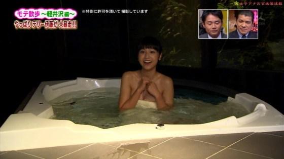 【入浴キャプ画像】もしかしたら美女の丸裸が見れるんじゃないかと大きな期待を抱く温泉レポww 22