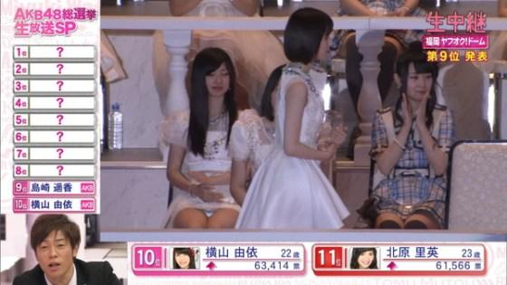 【放送事故GIF画像】F-1の生中継で美女レースクイーンのスカートが引っ掛かって美しい布がお目見えwww 26