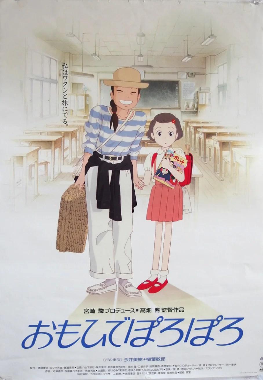 Poster do filme Omoide Poroporo