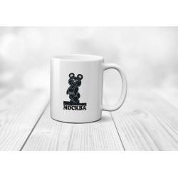 Small Crop Of Bear Coffee Cup