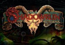【PC】【遊戲介紹+配置要求】Shadowrun Returns 《暗影狂奔:歸來》