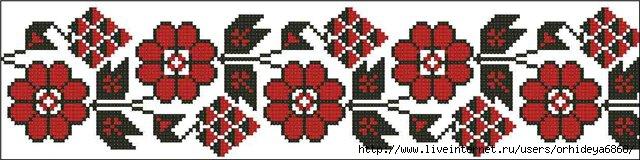 d4ea7f1f0d5d (640x160, 99Kb)