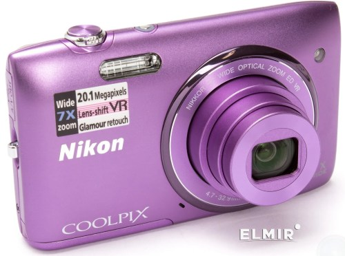 Medium Of Nikon Coolpix S3500