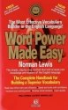 Word Power Made Easy New Revised & Expanded Edition (English) 2 Edition