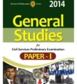 Click To Buy General Studies for Services Preliminary Examination 2014 (Paper - 1)