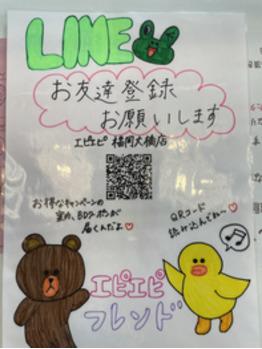 もちもちロール(*´з`) 【大橋 sweets】_20210701_3