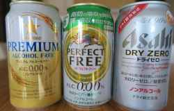 Grande Beer Beverages Japanese Beer Alcohol All About Japan Craft Beer Japanese How To Say