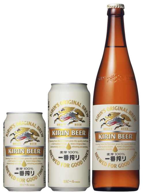 Medium Of Beer In Japanese
