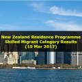 New Zealand Residence Programme – Skilled Migrant Category Results (15 Mar 2017)
