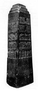 "Illustration of a black stone obelisk for the Warhammer Quest Hazard entitled ""Dark Obelisk"""