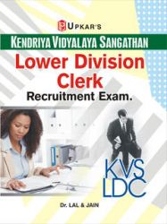 Kendriya Vidyalaya Sangathan Lower Division Clerk Recruitment Exam.: Book by Dr. Lal & Jain