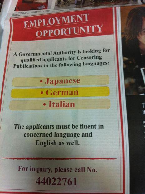 Un'autorità del governo del Qatar cerca traduttori qualificati per lavoro di censura delle pubblicazioni