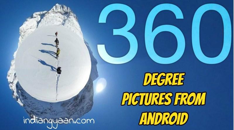 click 360 degree photo