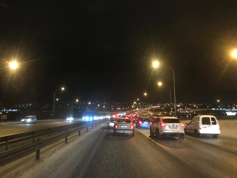 Artunsbrekka Reykjavik