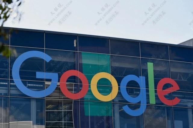 谷歌已開始從搜索結果中刪除個人醫療記錄