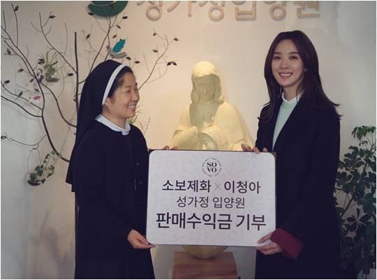 李清娥將親自設計的鞋子賣得的收益金捐給韓國聖家庭收養院