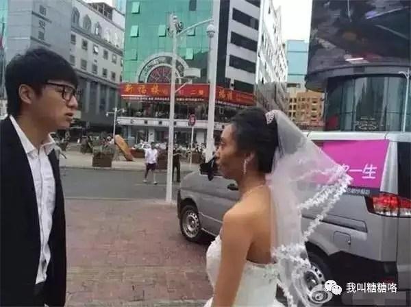 漂亮新娘化妝成70歲的樣子去結婚 沒想到新郎當場發飆了