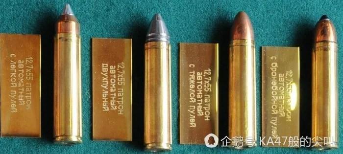 俄新式無托步槍,12.7毫米口徑卻為了近戰而設計,什麼鬼?