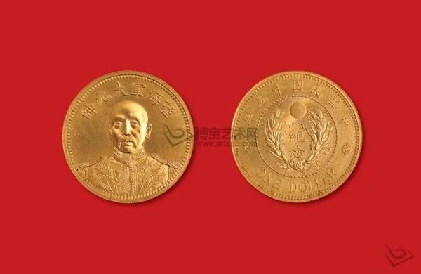 國內百萬古錢幣拍賣成交一覽