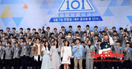 《Produce101》第二季發布會 PD談公正性+人權爭議+張文福