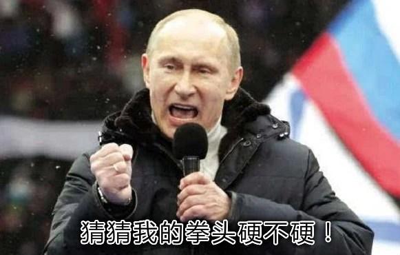 他是亞洲小國中最強硬的總統,曾怒罵奧巴馬,稱與中國是好朋友