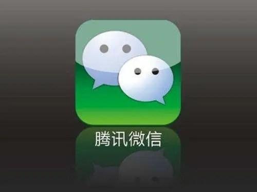被欺負了也不退出iOS,難道微信怕蘋果嗎?