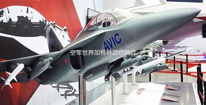 L15B獵鷹攻擊教練機改型首次曝光?升級可謂脫胎換骨