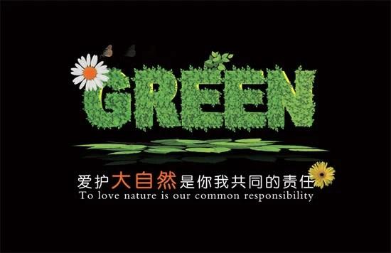 獨舞原創散文:人類,救救地球吧