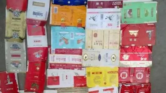 煙盒收藏無關煙癮,有些價格不菲,最貴的標價15萬