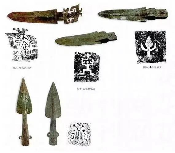 100張圖看盡中國上下5000年兵器史!