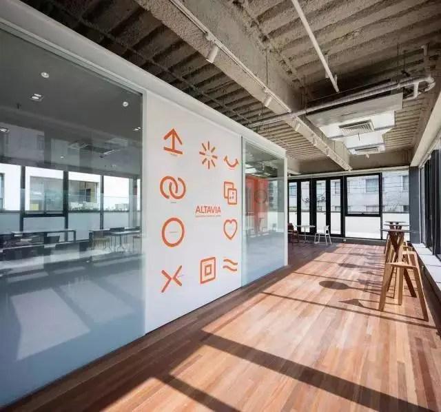 《室內設計與裝修》2016年05期 辦公空間設計專輯