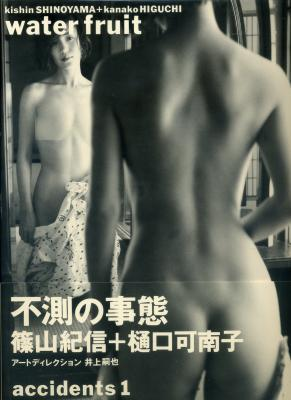 這10本日本史上最暢銷的寫真集,連女性看了都想收藏