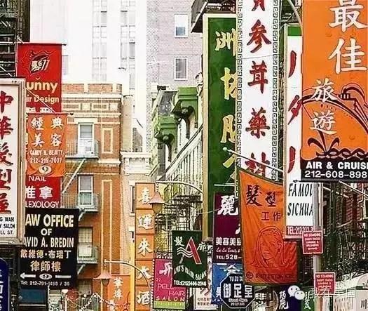 他的自白:一個中國窮人在美國的真實生活
