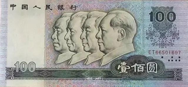 讓13億中國人都愛不釋手的作品!
