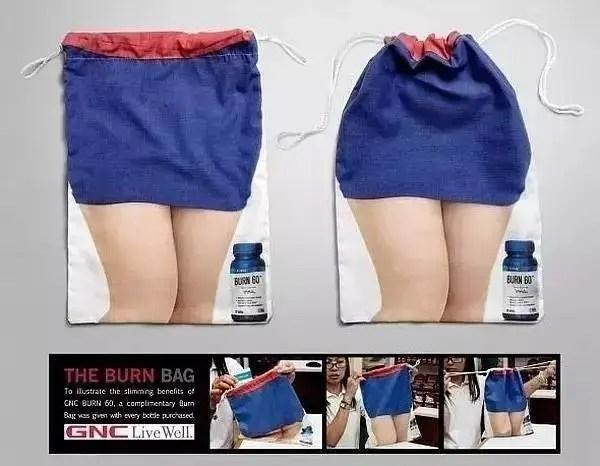 這樣的廣告創意,你看懂了嗎?