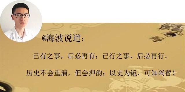 揭秘史上五大定律,千古不變,很准很震驚!