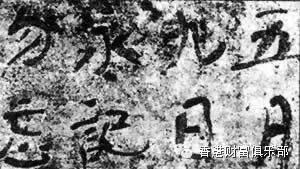 歷史上的今天:1915年5月9日袁世凱接受喪權辱國的「二十一條」