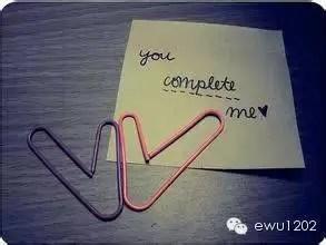 愛過你,那些你不知道的事