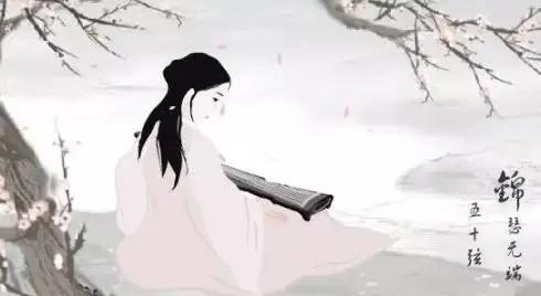 520,這就是愛——歷代詩人教你如何「愛」